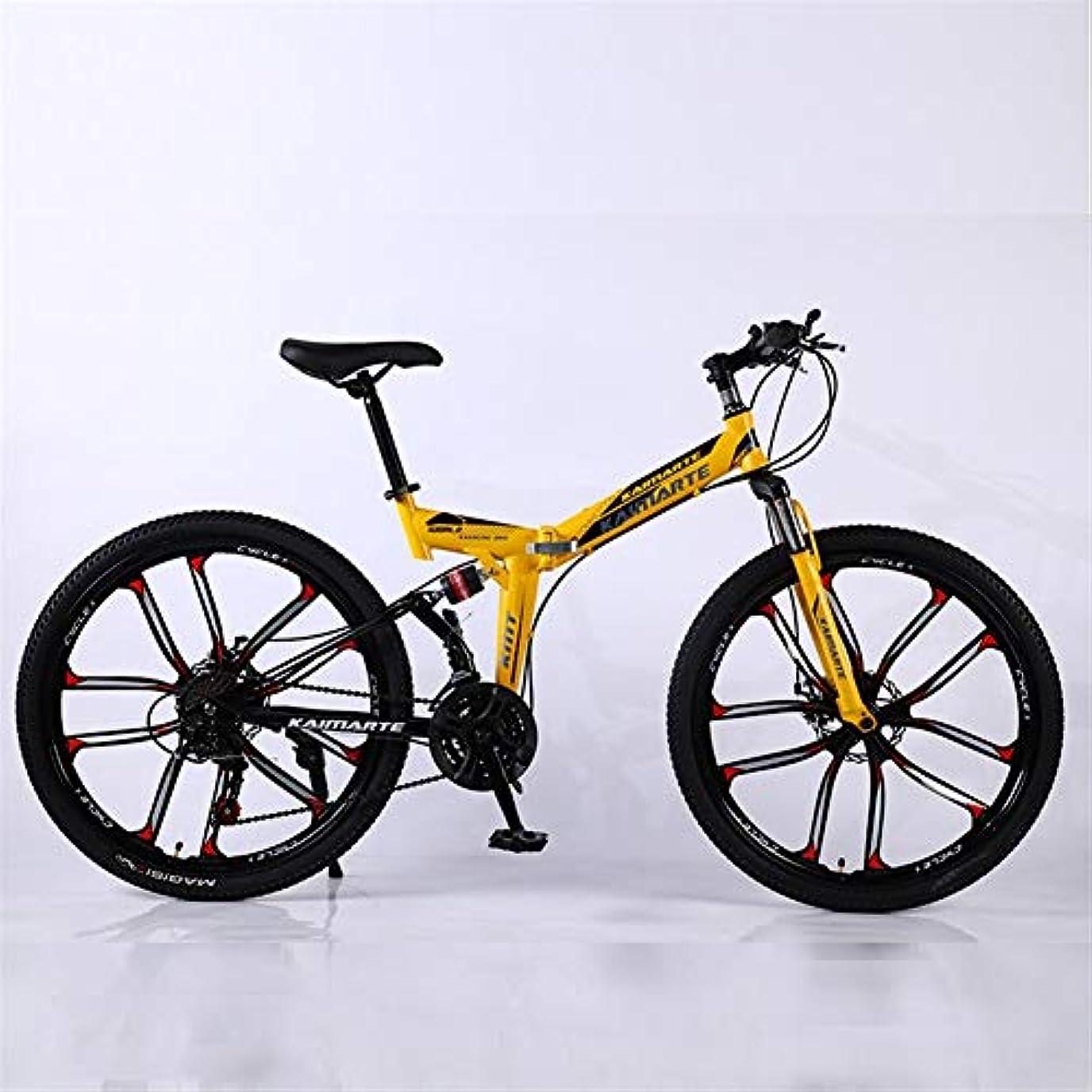 特権的手荷物浅いZHTX ロードバイクレーシング自転車折り畳み式の自転車マウンテンバイク26インチスチール21/24/27/30スピードがデュアルディスクブレーキ自転車 (Color : Yellow, Size : Ten cutter wheels)