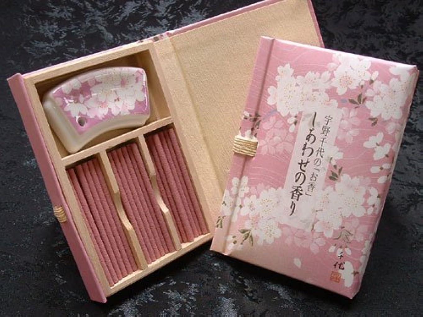 直感干ばつ風景日本香堂のお香 宇野千代 しあわせの香り 文庫型 スティック36本入り