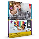 Adobe Photoshop Elements 2020 & Premiere Elements 2020 日本語 S&T版