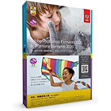 Adobe Photoshop Elements & Premiere Elements 2020(最新)|学生・教職員個人版|パッケージ版|Windows/Mac対応