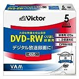 ビクター 映像用DVD-RW CPRM対応 2倍速 120分 4.7GB ホワイトプリンタブル 5枚 VD-W120QW5