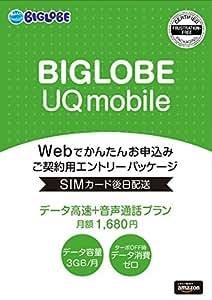 BIGLOBE UQ mobile データ高速+音声通話プラン エントリーパッケージ au対応SIM(ナノ/マイクロ/標準SIM/VoLTE) VEK54JYV