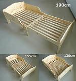 フィンランド製 ベビー&子供用ベッド ピルビ ペットマット付き