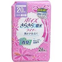 日本製紙クレシア ポイズ さらさら吸水ライナー 少量用 1パック(26枚)
