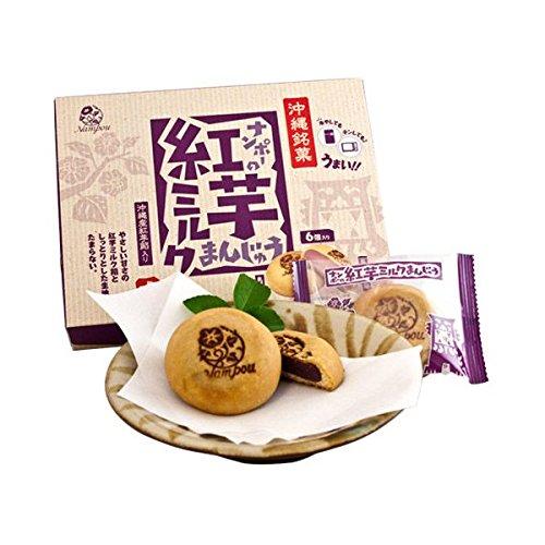ナンポー ナンポーの紅芋ミルクまんじゅう 6個入り×1箱