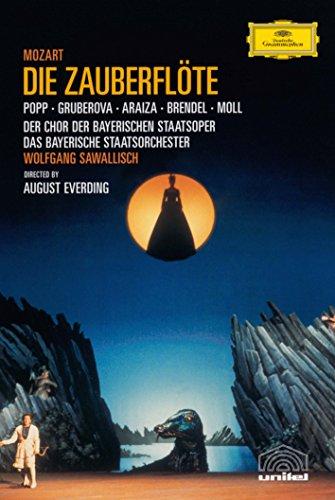 モーツァルト:歌劇《魔笛》[DVD]