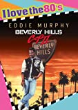 Beverly Hills Cop II ユーチューブ 音楽 試聴