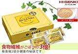 玄米酵素 ハイ・ゲンキ プレーン 顆粒/3.5g×90袋入