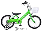 リーズポート(REEDSPORT) 18インチ ライムグリーン 補助輪付き 組み立て式 子供用自転車 幼児自転車