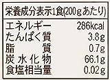 【Amazonオリジナル】Happy Belly パックご飯 新潟県産 特別栽培米 こしひかり 200g×20個(白米)