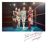 47th Single「シュートサイン Type D」通常盤 - AKB48