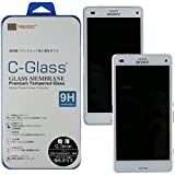 NEWLOGIC 【Sony Xperia Z3 Compact / A4 前面 】 C-Glass 0.3mm 強化ガラス (硬度 9H) 液晶保護 フィルム / 交換保証付 SO-02G SO-04G (前面)
