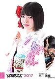 【市川美織】 公式生写真 AKB48 グループリクエストアワー2017 ランダム