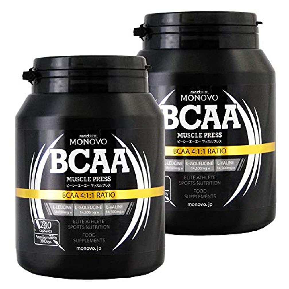 アイデアホーンロマンチックMONOVO BCAAマッスルプレス/BCAAを1製品あたり87,000mg含 2本(約60日分)