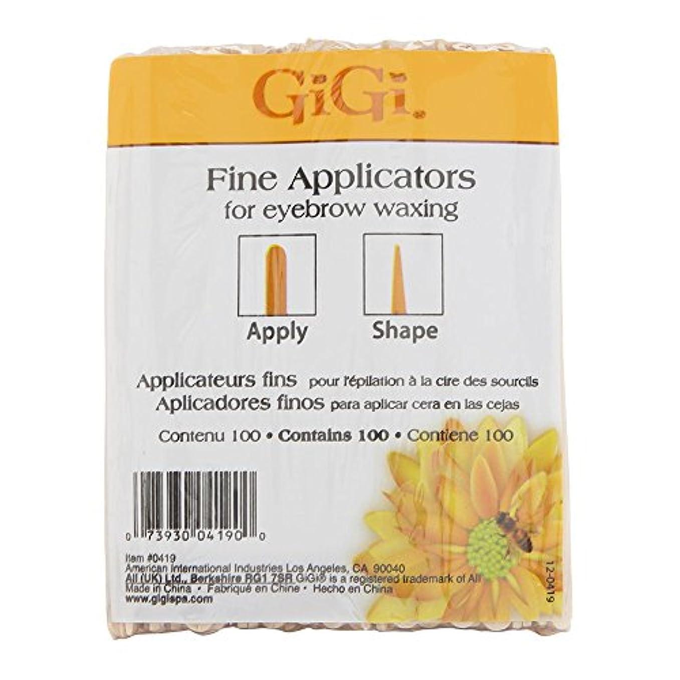 欺電報会計GIGI Fine Applicators (Eyebrow) GG0419 (並行輸入品)