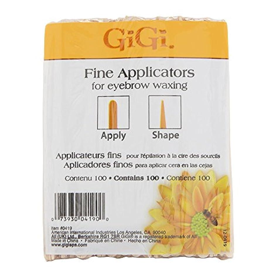 有効な横に可能GIGI Fine Applicators (Eyebrow) GG0419 (並行輸入品)