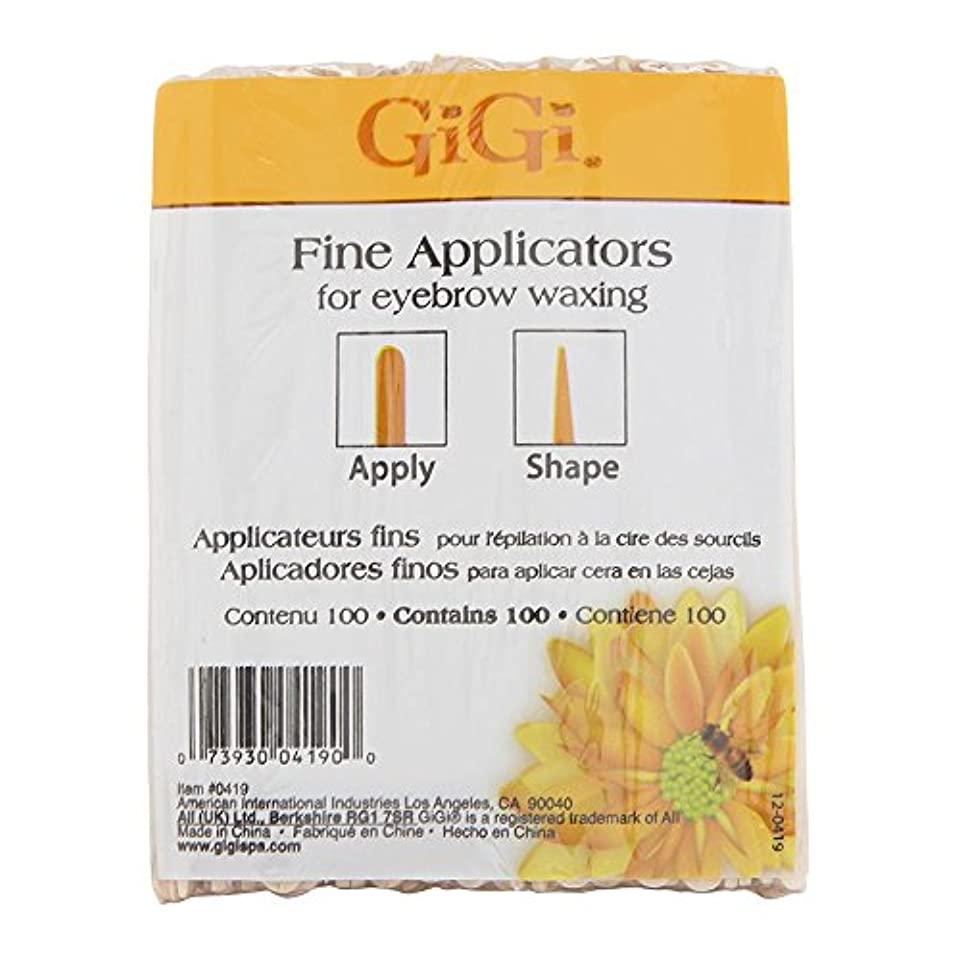 どれスタッフパンツGIGI Fine Applicators (Eyebrow) GG0419 (並行輸入品)