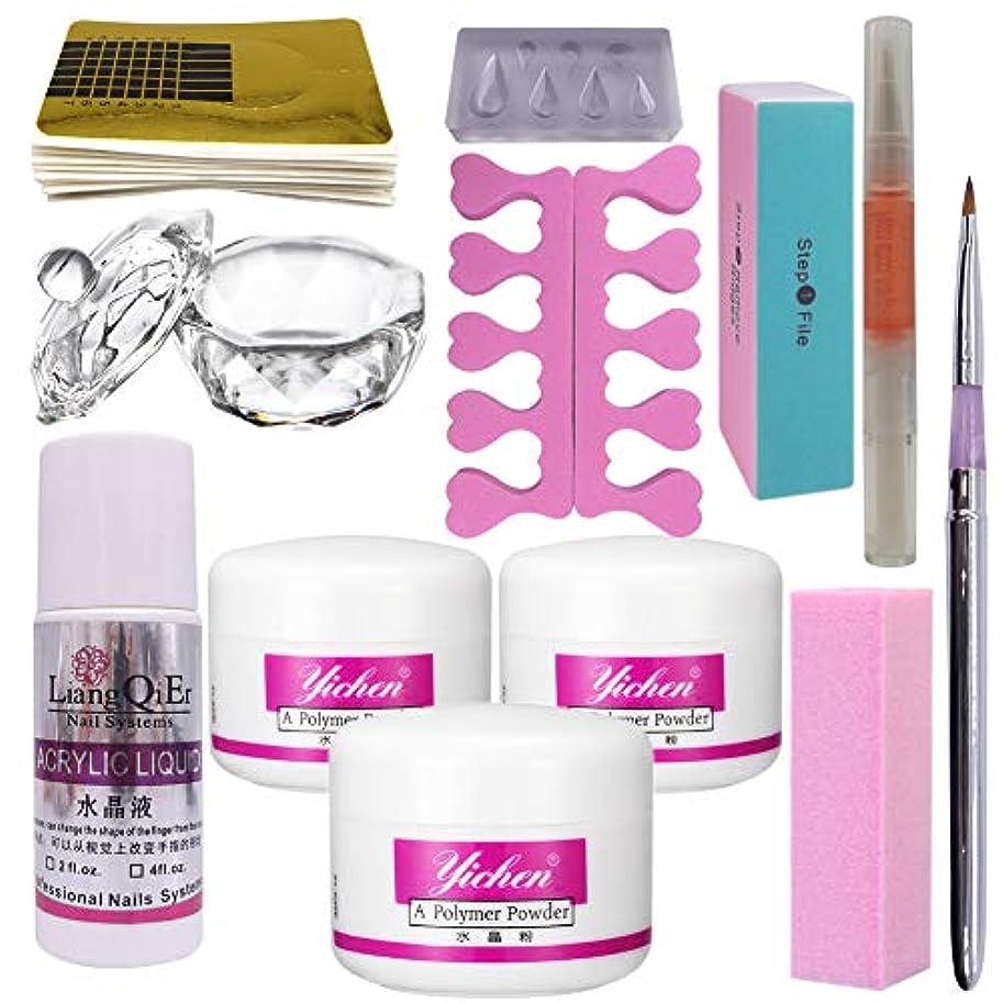 買い物に行くキャラバン慰めネイルアート アクリルリキッド 1個 アクリルパウダー ネイル3色入り(クリア ホワイト ピンク)ネイル筆 やすり付き 人気なセット