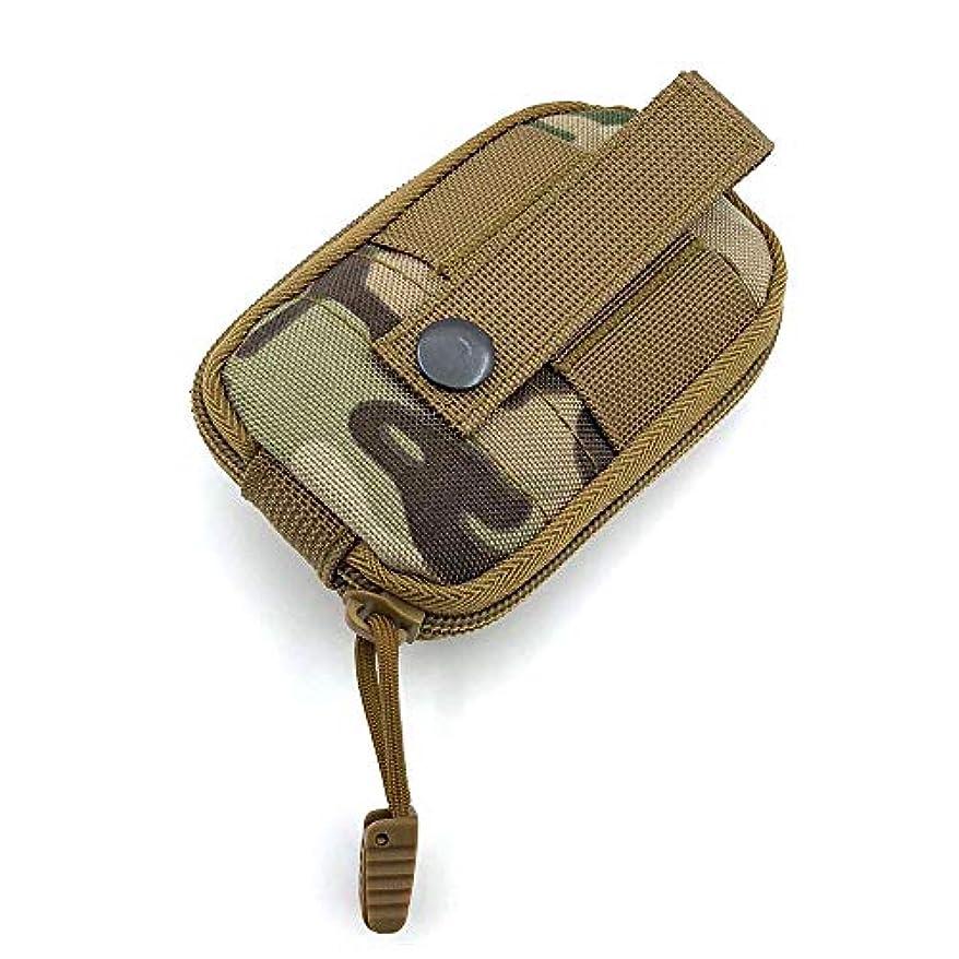 しかし理容師シードアウトドア多機能レジャースポーツ小ポケット戦術的な折りたたみリサイクルバッグモールカモフラージュ防水登山バッグ(CP)