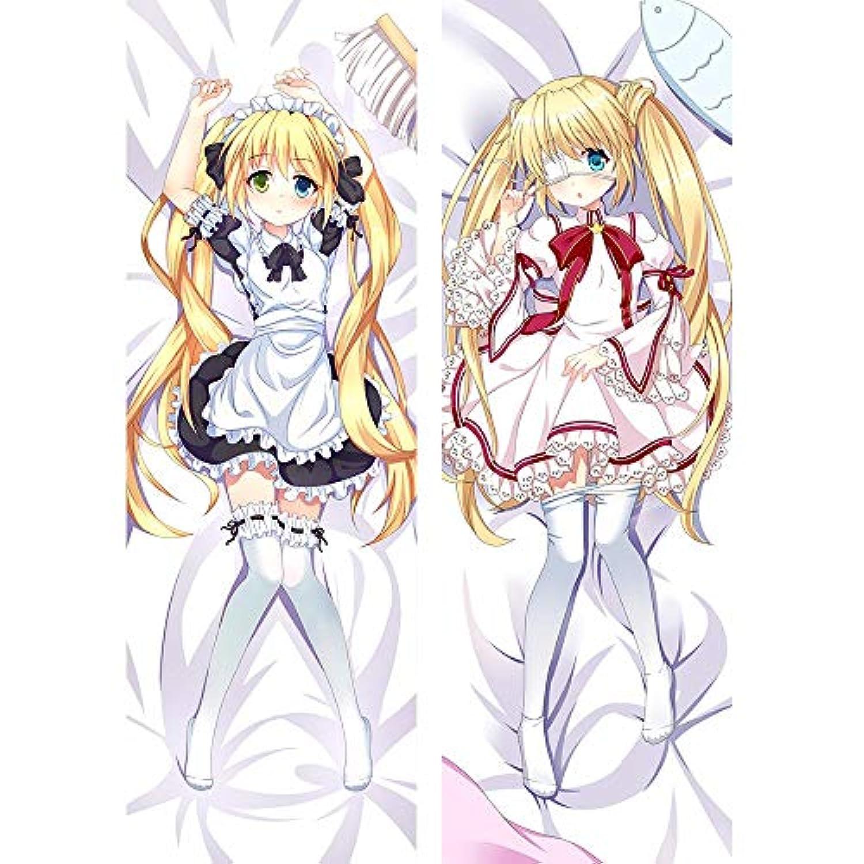 なかつ しずる カスタム 抱き枕カバー 両面プリント 2WAYトリコット アニメ 漫画 170x60cm