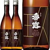 香露、特別純米 瓶貯蔵限定酒 720ml 2本【まとめて値】