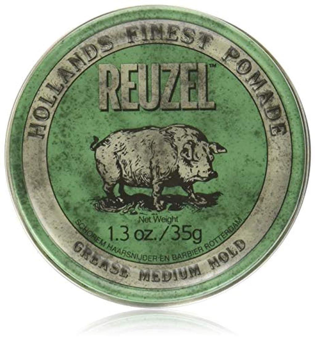 受粉者ヒューマニスティック端REUZEL Grease Hold Hair Styling Pomade Piglet Wax/Gel, Medium, Green, 1.3 oz, 35g by REUZEL