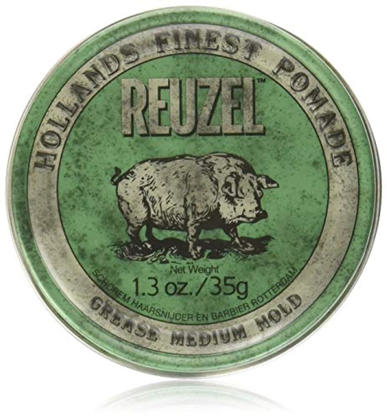 ソフィー捕虜フィードオンREUZEL Grease Hold Hair Styling Pomade Piglet Wax/Gel, Medium, Green, 1.3 oz, 35g by REUZEL