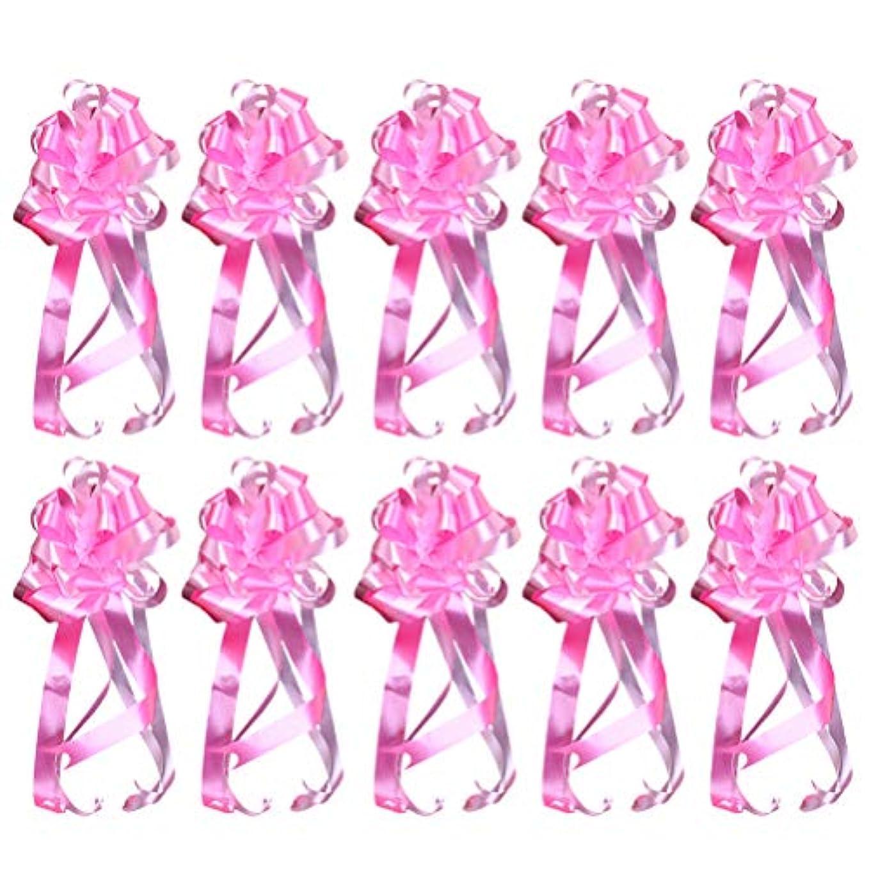 ハイブリッド申し立てられた近々Amosfun Wedding Pull Bows Christmas Gift Wrap Pull Bows Pull String Ribbon Bows for Wedding Christmas Party 10Pcs Pink