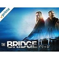 THE BRIDGE/ブリッジ シーズン1(字幕版)
