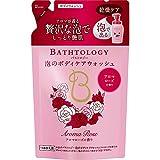 BATHTOLOGY 泡のボディケアウォッシュ アロマローズの香り つめかえ用 350ml