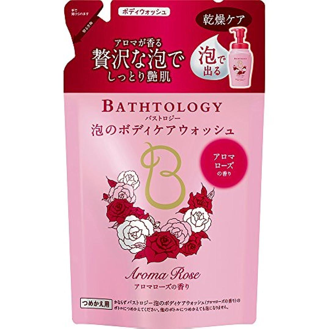 王子うるさい遠いBATHTOLOGY 泡のボディケアウォッシュ アロマローズの香り 詰め替え 350ml