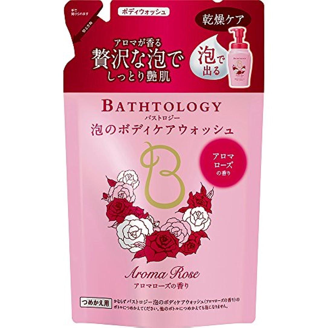 インフレーション激怒貫入BATHTOLOGY 泡のボディケアウォッシュ アロマローズの香り 詰め替え 350ml