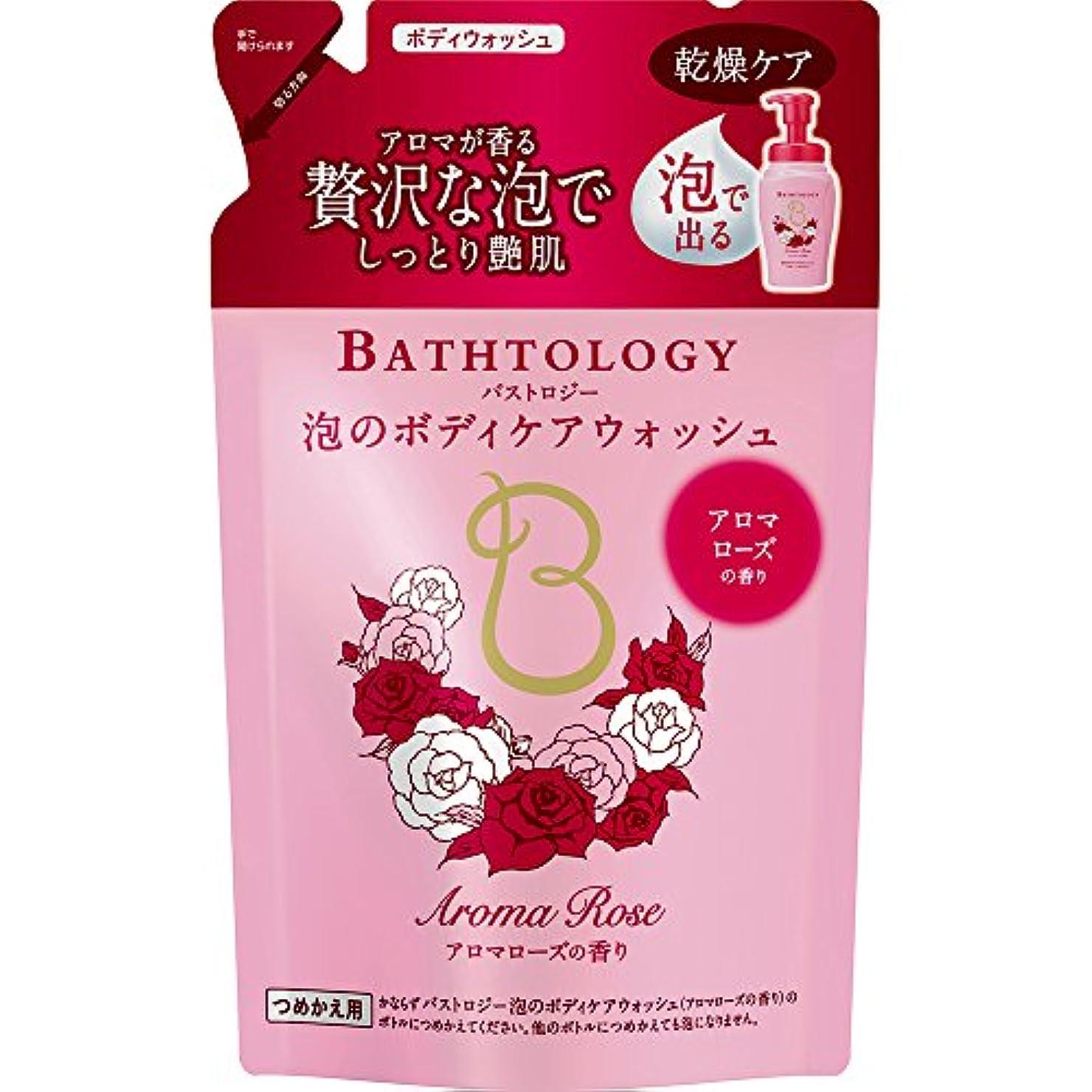 絶壁と闘う手がかりBATHTOLOGY 泡のボディケアウォッシュ アロマローズの香り 詰め替え 350ml