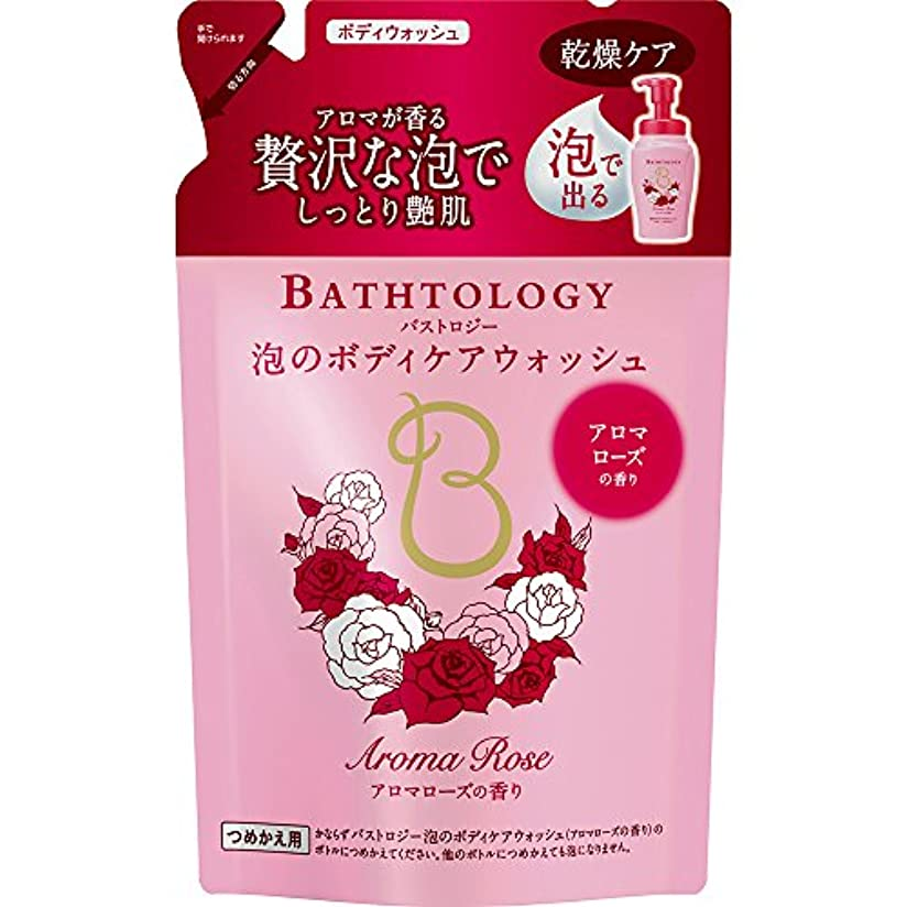 メタリック紛争合成BATHTOLOGY 泡のボディケアウォッシュ アロマローズの香り 詰め替え 350ml