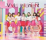 【Amazon.co.jp限定】SEXY SEXY/泣いていいよ/Vivid Midnight【通常盤C】(ポストカード(Amazon.co.jp バージョン付き)