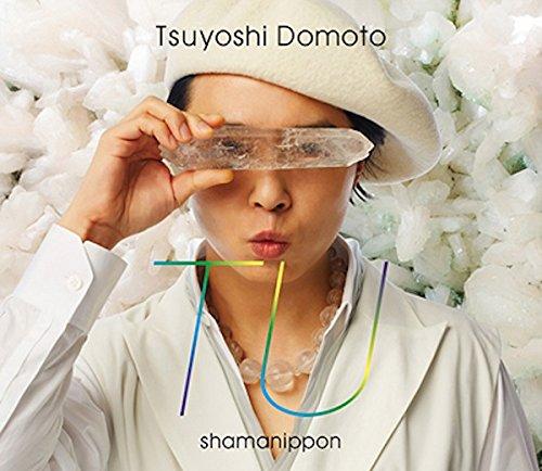 TU とくべつよしちゃん盤(初回盤B)(DVD付)