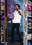 DIGITAL MYSTERY TOUR with GOTA COUNTDOWN Ver. [DVD]