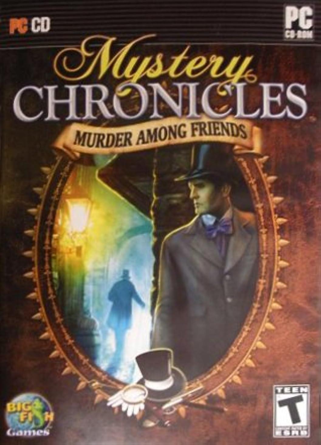 余暇テレビ局また明日ねMystery Chronicles: Murder Among Friends (輸入版)