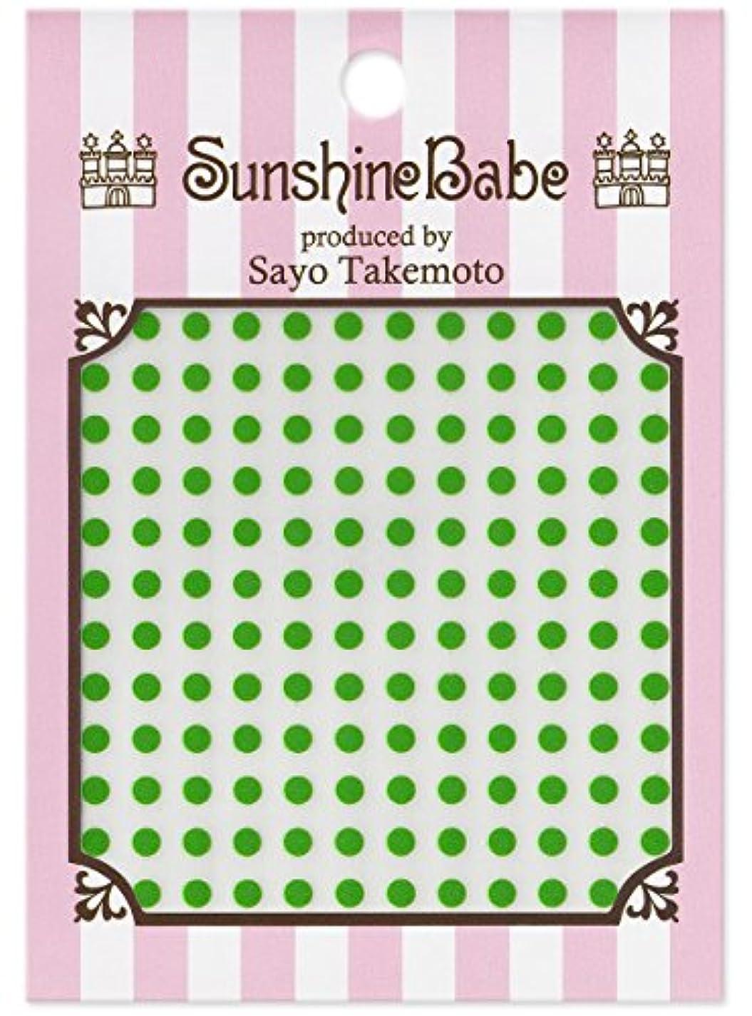 桁バイアス机サンシャインベビー ジェルネイル 武本小夜のネイルシール Sayo Style ドット 3mm グリーン