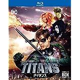 タイタンズ 1stシーズン ブルーレイ コンプリート・ボックス(1~11話 2枚組) [Blu-ray]