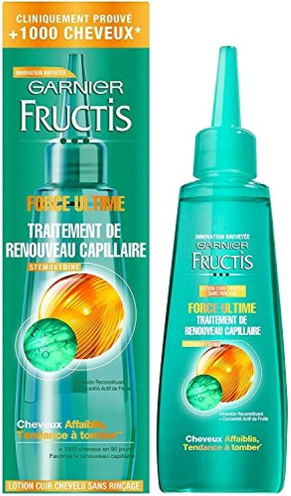 マインド発音義務FRUCTIS - Traitement Capilaire - Force Ultime - 84ml