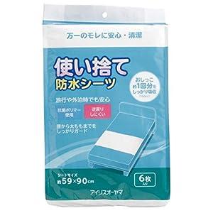 アイリスオーヤマ 防水シーツ 使い捨て 6枚入...の関連商品1