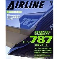AIRLINE (エアライン) 2009年 01月号 [雑誌]