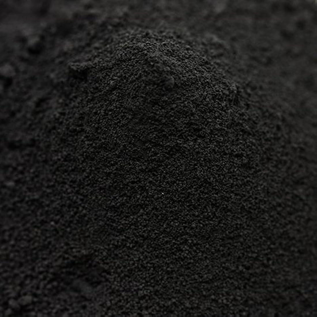 黒ポップかき混ぜる竹炭パウダー(超微粉末) 20g 【手作り石鹸/手作りコスメに】