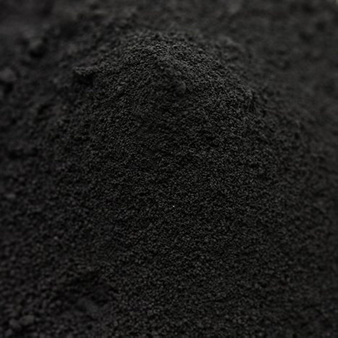 竹炭パウダー(超微粉末) 50g 【手作り石鹸/手作りコスメに】