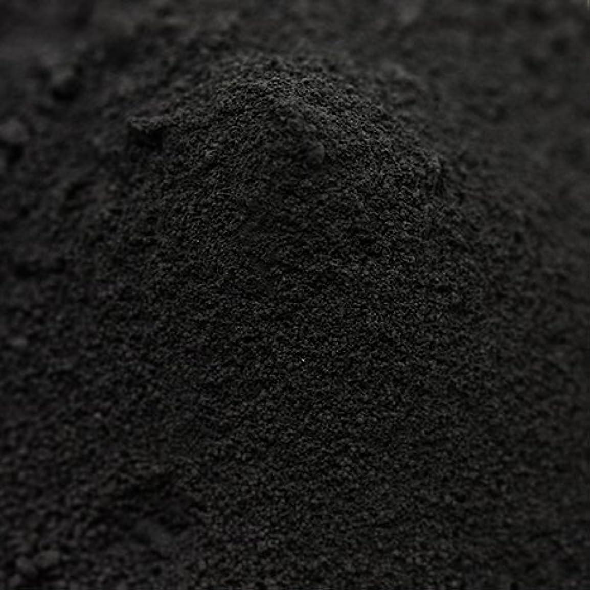 アストロラーベ西浪費竹炭パウダー(超微粉末) 20g 【手作り石鹸/手作りコスメに】