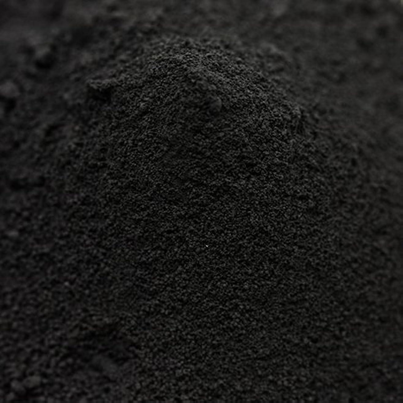 危険な放つナチュラ竹炭パウダー(超微粉末) 100g 【手作り石鹸/手作りコスメに】