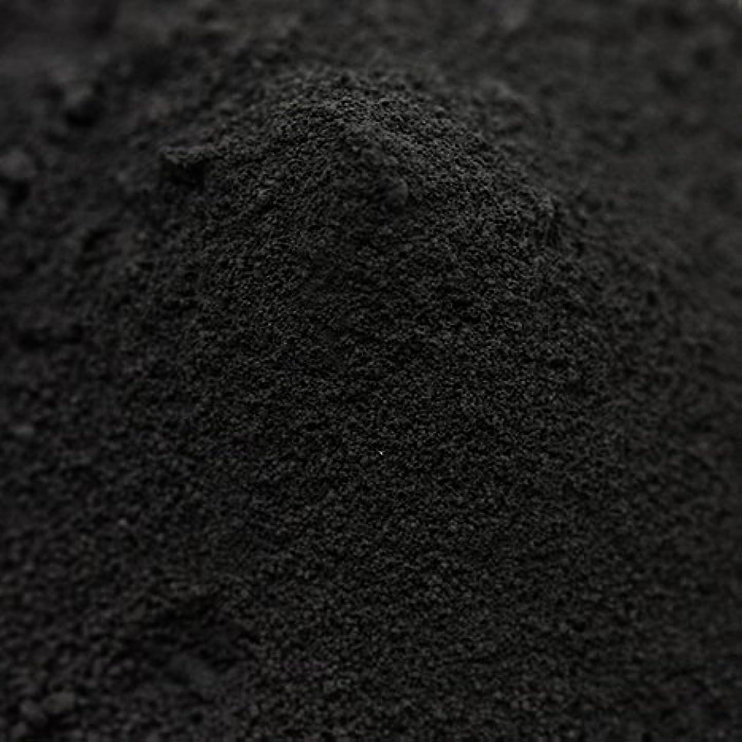 竹炭パウダー(超微粉末) 100g 【手作り石鹸/手作りコスメに】