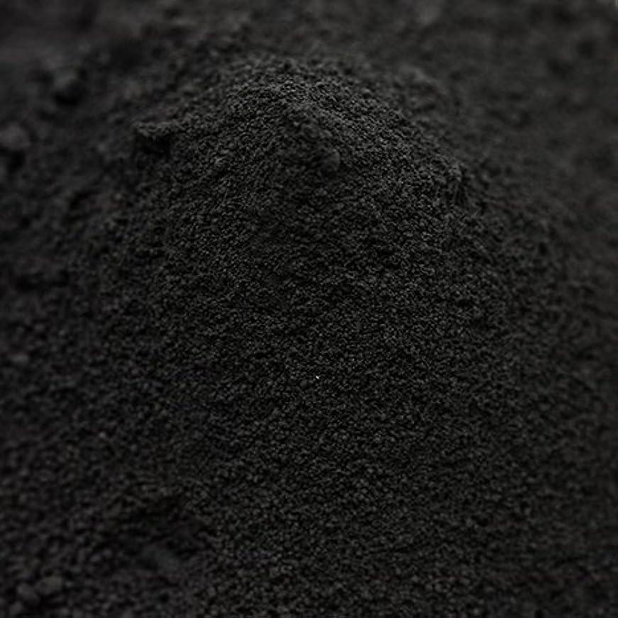 抹消見えないブリリアント竹炭パウダー(超微粉末) 20g 【手作り石鹸/手作りコスメに】