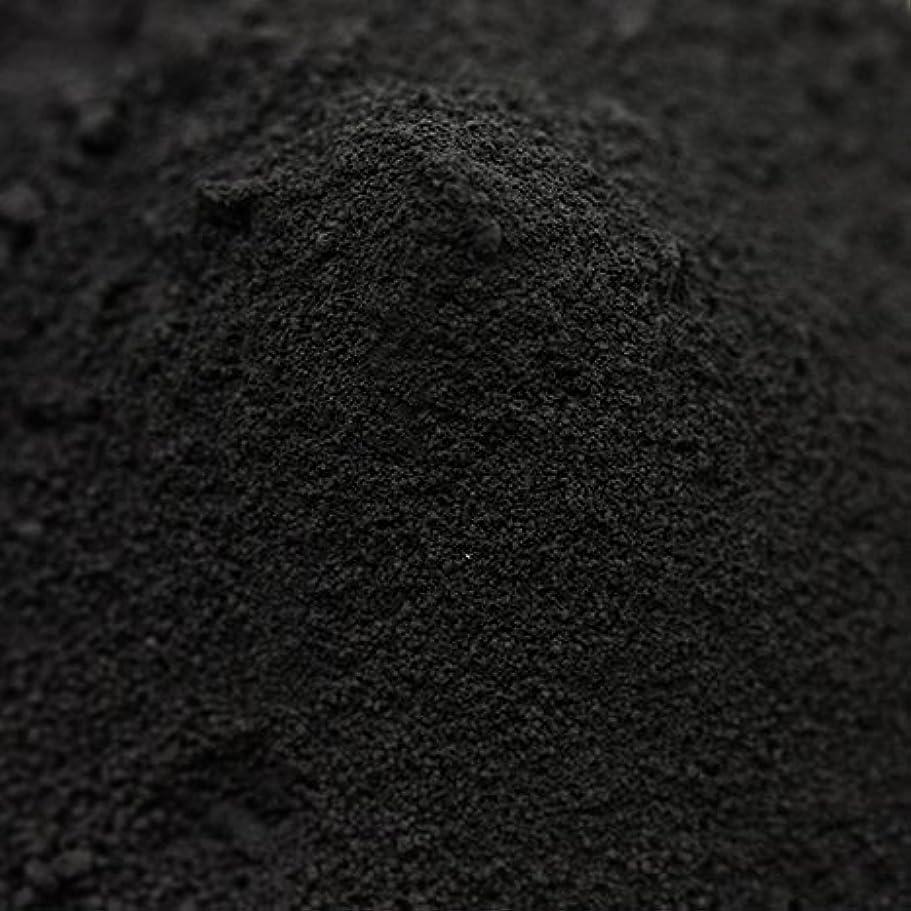 ノベルティコンチネンタルマーク竹炭パウダー(超微粉末) 100g 【手作り石鹸/手作りコスメに】